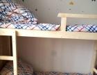 短租房出租 15元/天,提供床褥用品个人非中介