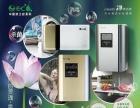 欧莱科家庭健康用水处理器加盟,洗衣卫浴厨房清洁环保