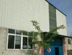 丰润老啤酒厂附近 仓库 400平米厂房出租
