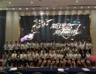 郑州网站建设APP开发小程序开发