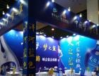 无锡会展,背景舞台LED大屏,桌子椅子,灯光音响