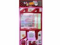 整场游戏设备娃娃夹球机动漫IP元素大型娃娃机