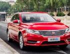 上海宝山区有租车公司吗 上海宝山区哪里可以租到荣威550车
