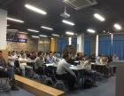 深圳MBA学费一般是多少