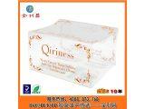 金利昌供应同行中优质的礼品包装盒-供应礼品包装盒