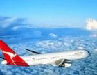【资讯】旅游、移民澳洲的新时期 澳洲10年签证来了