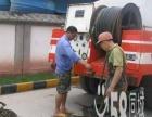 专业下水道、马桶疏通(低价疏通、欢迎咨询)