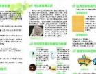 福州饰得乐硅藻泥、肌理壁膜、艺术涂料厂家直销