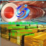 CuZn37Pb2铜板CuZn37Pb2铜线