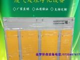 UV光氧催化设备光氧催化废气处理设备 等离子废气处理设备