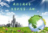 上海能编写各类专业融资计划书公司