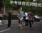 重庆市渝北区回兴龙头寺青少年篮球中考体育培训