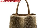 秋冬款女毛毛包真皮手提包欧美潮包批发代理代发免费分销兔毛包