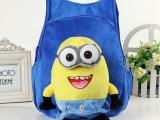 韩版毛绒背包 双肩包 儿童玩具娃娃背包 幼儿园小书包批发