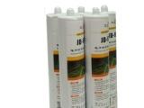 广东电磁炉粘接密封胶耐400度高温电磁炉专用粘接密封胶水