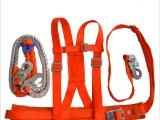 智鹏安全带 全方位安全带 五点式双挂点大钩安全带 生产商