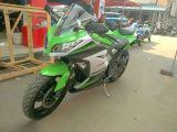 成都摩托车 温江区哪里有卖摩托车 仿赛 踏板 外卖专用车