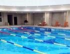 恒温游泳+健身
