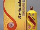 日照专业回收茅台酒回收五粮液回收老茅台酒价格表