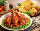 郑鑫记鸡排加盟,美味新食尚