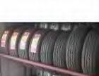 回力轮胎 8.25-15