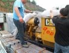 无锡回收柴油发电机-江阴进口发电机回收电话