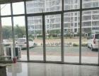 北京路 北京路南端海韵丽都南 住宅底商 50平米