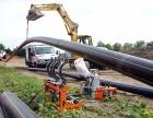 任丘市煤改气PE管全自动热熔焊机现货供应 全自动焊接设备
