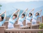 重慶瑜伽教練培訓一節課好多錢