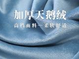 包邮高档纯色天鹅绒布面料沙发布料抱枕靠垫
