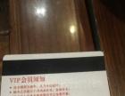 乐天玛特皇仕堡3年健身卡转让,送600私教卡