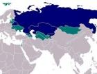 俄语学习,俄语辅导
