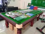 沧州 台球桌厂家直销各种品牌台球桌实体专卖店