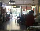 多个高档社区与机关单位围绕,临街餐馆转让