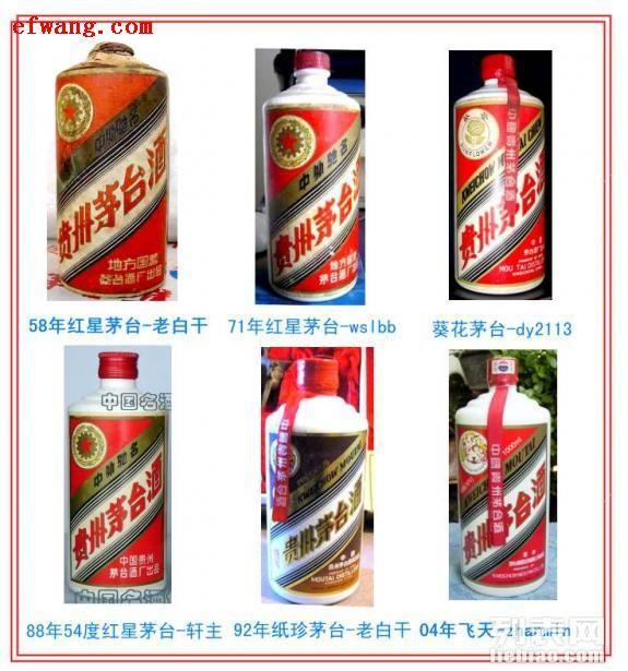 西红门回收中华烟-亦庄回收黄鹤楼1916-北京大兴回收茅台酒