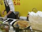 加盟煎饼先生开店需要多少钱加盟热线