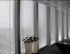 上海闵行定做各类办公楼遮光卷帘百叶窗 阳光房电动窗帘雨棚定做