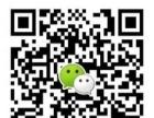 邯郸成人高考报名 招生专业一览表