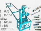 小型电动不锈钢防盗网电动冲孔机冲弧机模具