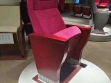 报告厅座椅 礼堂椅 会议椅