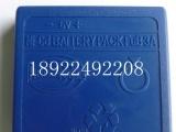 德国hBCbc遥控器电池FUB3A【图】--最新报价