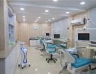 三亚口腔诊所设计 牙科诊所设计 齿科诊所设计装修公司