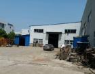 小港工业区纬三路自有单层厂房出租