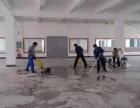 上海金山保洁公司 上海金山别墅保洁 上海金山外墙清洗