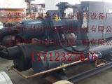 螺杆式冷水机 螺杆冷水机 水冷螺杆式冷水机 风冷螺杆式冷水机