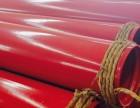 内外涂塑钢管厂家 内外涂塑环氧树脂复合钢管专业生产