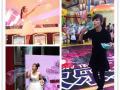 魔术师、小丑、美女泡泡秀、舞蹈、主持歌手、礼仪模特