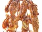 新疆特色羊肉串