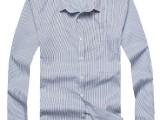 批发供应 品牌男装商务休闲长袖衬衫 一件代发
