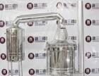 唐三镜张淑贤讲述传统酿酒设备跟新型酿酒设备的区别